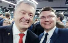 """""""Это Беларусь, детка"""", - в Могилеве белорус лишился работы за совместное селфи с Порошенко"""
