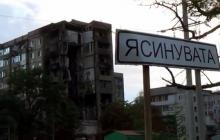 """В Сети показали, что произошло с Ясиноватой после 6 лет российской оккупации: """"На это больно смотреть"""""""