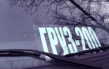 """Провокации боевиков на Донбассе обернулись смертельными потерями: у """"ЛНР"""" и """"ДНР"""" есть убитые и раненые"""