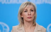 Захарова цинично ответила на заявление Климкина