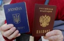 МВД России поставило неожиданную точку в вопросе выдачи российских паспортов на Донбассе