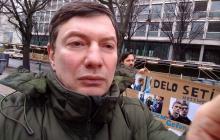 """Эйдман: """"Лукашенко едет к Путину в Сочи 14 сентября. Зловещий знак"""""""