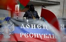 """""""ДНР"""" живет именем Закона Украины, так чья мы тогда территория"""", - блогер"""