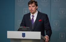 Гончарук анонсировал еще ряд увольнений: кто из чиновников не угодил на этот раз