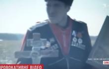 """Громкий скандал в Конотопе: ветеранов АТО """"нечаянно поздравили"""" видео с убитым Захарченко и боевиками - кадры"""