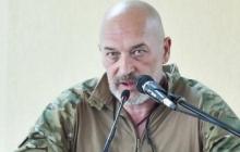 Как вернуть Донбасс в Украину: Тука поделился ценной информацией