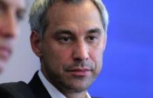 """""""Этих доказательств недостаточно"""", - Рябошапка сделал важное заявление по делу Шеремета"""