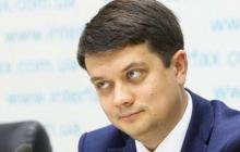 """Перепалка Разумкова и Геращенко в прямом эфире из-за языкового вопроса: """"Не перебивайте меня!"""""""