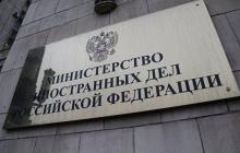 """Смерть сотрудника Лаврова в туалете: дипломат умер по """"заветам"""" Путина"""