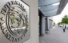 Украина останется без кредитного транша МВФ в 2019 году – прогноз
