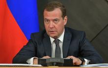 Москва недовольна Зеленским: Медведев рассказал, чего хотят российские власти от Киева