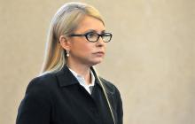 Тимошенко идет в бой: леди Ю нанесла ответный удар по законопроекту Геруса