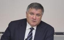 К Авакову нагрянули из Генпрокуратуры