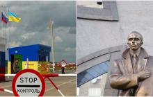 На украинско-российской границе вскоре появится памятник Бандере: детали заявления