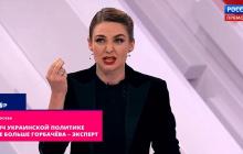 """Пропагандистка Кремля Шафран указала Януковичу на его место: """"Отдыхай в Крыму и не суйся"""""""