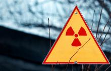 Облако радиации из России накрыло Европу - назван источник, Москва молчит