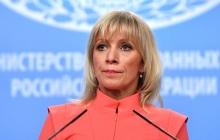 """""""Вызывающая попытка"""", - Захарова отличилась едким комментарием относительно приветствия """"Слава Украине"""""""