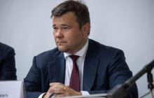 """""""Богдан хотел уйти в отставку"""", – СМИ рассказали о роли Коломойского"""