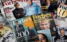 """Путин """"автоматически"""" на первом месте, Медведева опустили на пятое: Forbes представил рейтинг влиятельных россиян"""