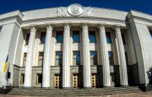 Нардепы призвали мир не снимать санкции с РФ за Крым и Донбасс