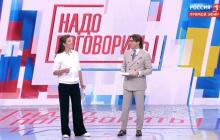 """Вся Украина хохочет над кремлевским """"телемостом"""": """"На кого это рассчитано? Полный провал"""""""