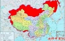 Захват Восточной Сибири Китаем: соцсети поразило знаковое фото быстрого китайского продвижения в России