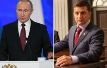 Путин сделал официальное предложение Зеленскому - срочная информация