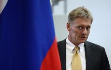Прекращение огня на Донбассе: у Путина выступили с заявлением