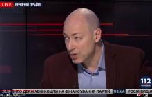 Гордон разгромил Россию в прямом эфире, предсказав тяжелое поражение Москвы, - видео поразило соцсети