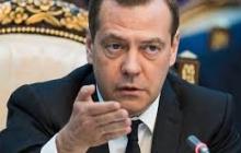 """Тымчук осадил Медведева за ложь: """"Запачкав ручонки в войне против Украины, забыл про здравый смысл"""""""