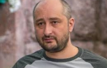 Бабченко жестко высказался в адрес Вайкуле, назвав ее поведение инфантильным: подробности