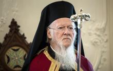 Каноничность УПЦ МП в Украине: Вселенский патриарх Варфоломей дал окончательный ответ