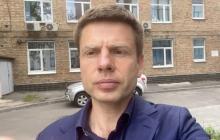 """""""Грустная история"""", - Гончаренко ответил Лещенко на слова о """"перекрашенном ва**ике"""""""