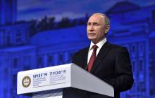 Сразу после этой речи Путина в Украине активизировалась ФСБ, что-то начинается