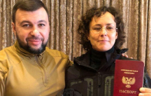 """Дончане ответили Пушилину на выдачу """"паспорта"""" """"ДНР"""" Чичериной: """"А мы для него не люди"""""""