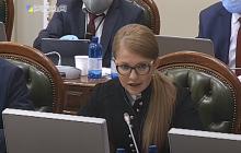 """Тимошенко в Раде: """"Власть изменится и изменится быстро, все соучастники будут отвечать"""""""