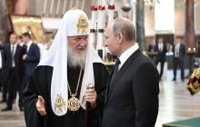 """Кирилла отравят в его же дворце, если Путин захочет,"" - патриарху готовят наказание за то, что не помешал ПЦУ"