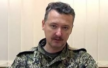 Смерть экс-главаря боевиков Болотова в Москве: Стрелков-Гиркин назвал фамилию человека, который может стоять за громким убийством
