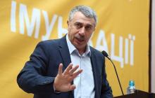 Доктор Комаровский дал инструкцию, что есть и пить при заболевании коронавирусом