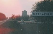 """Танк ДНР раздавил """"легковушку"""" в Шахтерске. Есть жертвы, - СМИ"""