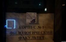 Домой! В захваченном Донецке активисты расклеили протестные цитаты украинского поэта Стуса - кадры