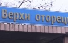 """""""Здесь будет Украина! Стоим, как и стояли!"""" – бойцы АТО передали """"привет"""" террористам и показали, что происходит в Верхнеторецком, - кадры"""