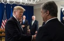 """Порошенко провел встречу с Трампом и развеял слухи о """"напряженных отношениях"""" с главой Белого дома"""