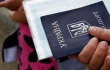 Переселенцы из Крыма и Донбасса могут спать спокойно: суд признал незаконными проверки по месту жительства