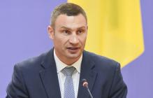 """Стало известно, зачем Кличко возрождает """"УДАР"""" и почему хочет идти в Верховную Раду"""