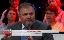 """Коцабе чуть не оторвали ухо в эфире ток-шоу во Львове: """"Ты хочешь, чтобы тебя сейчас вынесли отсюда"""""""