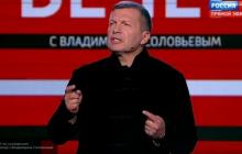 """""""Покайтесь"""", - ТОП-пропагандист Соловьев неожиданно обратился к Зеленскому"""