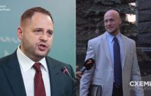 Скандал с братом Ермака получил резкий поворот: журналисты обнародовали новые данные