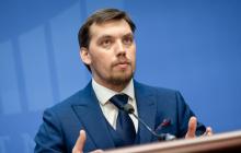 Отопительный сезон в Украине: Гончарук рассказал, какие города останутся без тепла
