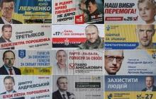 новости Украины, политика, выборы в Верховную Раду, Дмитрий Фирташ, Игорь Коломойский